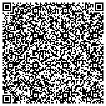 QR-код с контактной информацией организации ТЮМЕНСКИЙ ФОНД ОБЯЗАТЕЛЬНОГО МЕДИЦИНСКОГО СТРАХОВАНИЯ