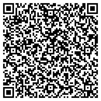 QR-код с контактной информацией организации САФАРИ