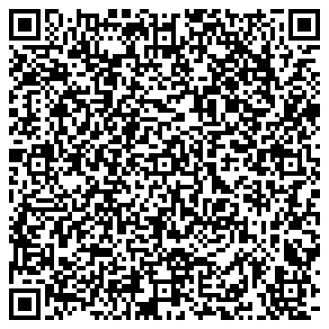 QR-код с контактной информацией организации АЛЬФА КОМПЬЮТЕРНАЯ КОМПАНИЯ
