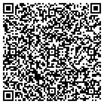 QR-код с контактной информацией организации ТОРГОВЫЙ ДОМ СЛАВИА