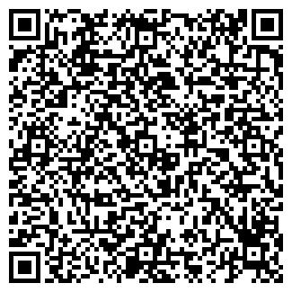 QR-код с контактной информацией организации ООО ПОЛЕ-ТУР