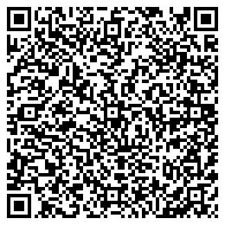 QR-код с контактной информацией организации АНТАЛИЯ-ТУР ООО