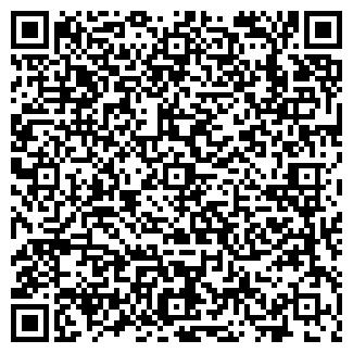 QR-код с контактной информацией организации БРИГАНТИНА ТОО