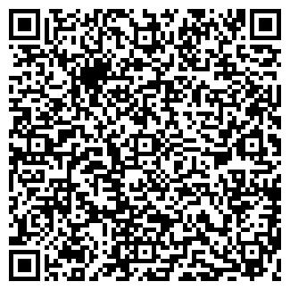 QR-код с контактной информацией организации ГРАНД-ВОЯЖ