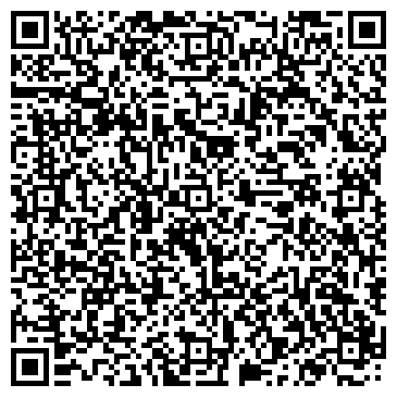QR-код с контактной информацией организации ДИЛИЖАНС АГЕНТСТВО ПУТЕШЕСТВИЙ ООО