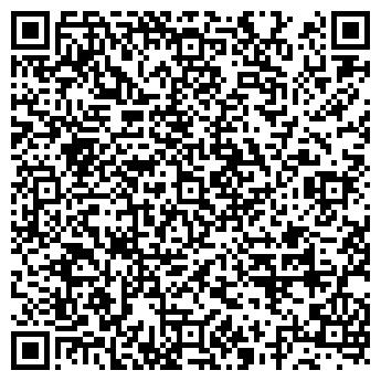 QR-код с контактной информацией организации ИНТУРИСТ-ТЮМЕНЬ ЗАО