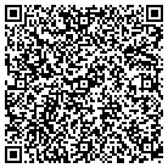 QR-код с контактной информацией организации КОМПАС ИНТЕРНЕЙШНЛ ФИЛИАЛ
