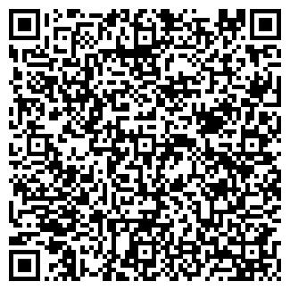 QR-код с контактной информацией организации ООО МАДЕЙРА