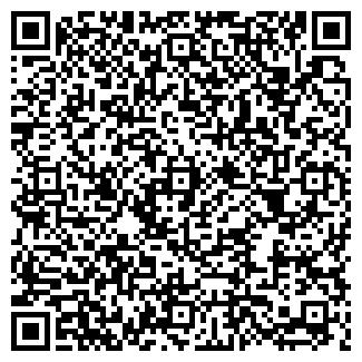 QR-код с контактной информацией организации ОТДЫХ-ТУР