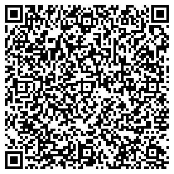 QR-код с контактной информацией организации ПРЕСТИЖ ТУРИСТИК ООО