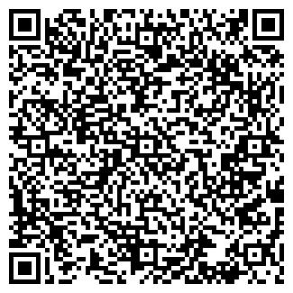 QR-код с контактной информацией организации РИВЬЕРА-ТУР ООО