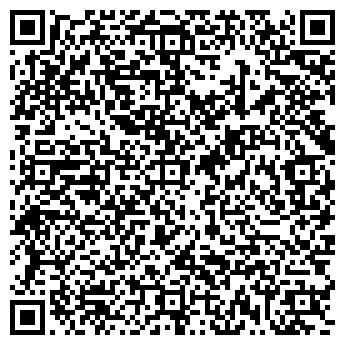 QR-код с контактной информацией организации ТРАНС-СЕРВИС ОАО