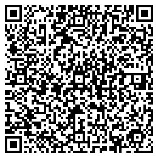 QR-код с контактной информацией организации СИМТУР