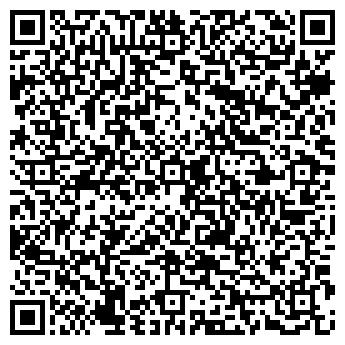 QR-код с контактной информацией организации СОВЕРЕН-Л