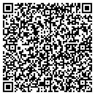 QR-код с контактной информацией организации ТРЕКС-ТУР ООО