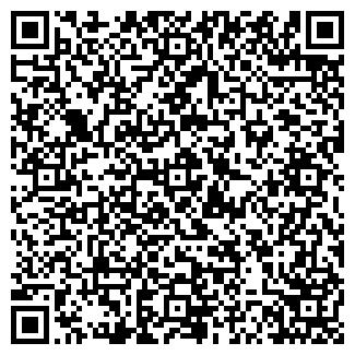 QR-код с контактной информацией организации ТРЕСТ 14 РУП