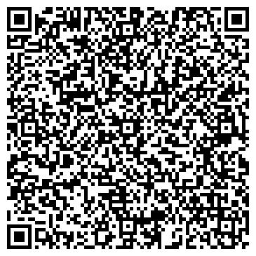 QR-код с контактной информацией организации ТЮМЕНСКИЙ СПУТНИК БЮРО МЕЖДУНАРОДНОГО ТУРИЗМА