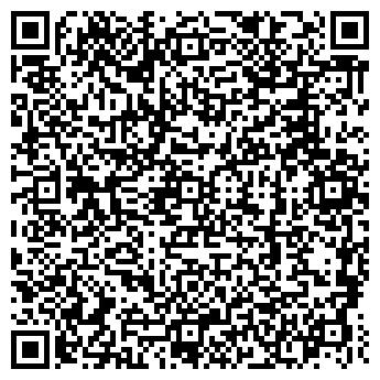 QR-код с контактной информацией организации ООО ТЮМЕНЬЗАРУБЕЖТУР