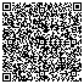 QR-код с контактной информацией организации ТЮМЕНЬ-КРУИЗ-95 ООО