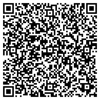 QR-код с контактной информацией организации ЭКЗОТИК ПЛЮС
