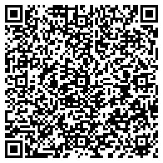 QR-код с контактной информацией организации ТРУД ГРОУП