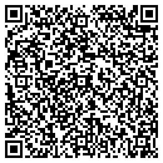 QR-код с контактной информацией организации ТУРБЮРО-ТЮМЕНЬ