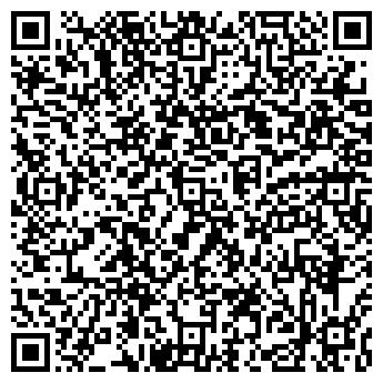QR-код с контактной информацией организации УЮТНАЯ ГОСТИНИЦА ООО