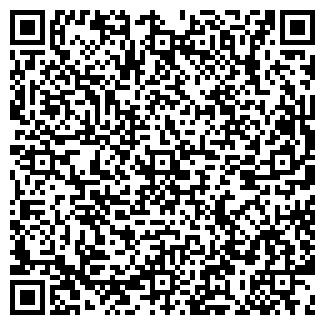 QR-код с контактной информацией организации АВТОКЕМПИНГ