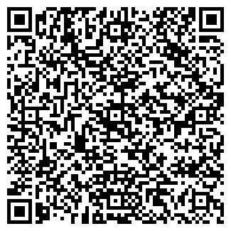 QR-код с контактной информацией организации ТЭЦ 2 Г.ГОМЕЛЬСКАЯ