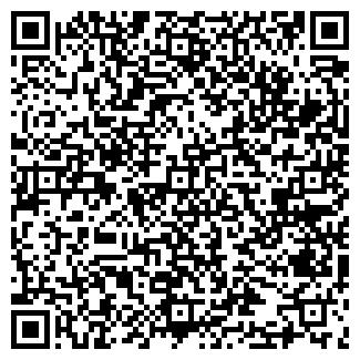 QR-код с контактной информацией организации ЗАО ИНТУРИСТ-ТЮМЕНЬ
