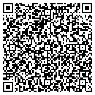 QR-код с контактной информацией организации ООО ТЮМЕНЬАВИАТУР