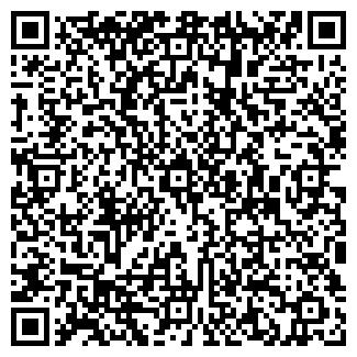 QR-код с контактной информацией организации АРГО-ТРЭВЕЛ