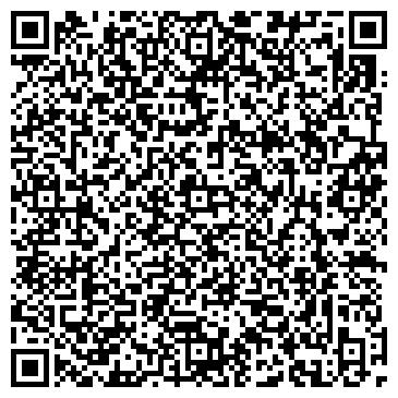 QR-код с контактной информацией организации СИБИРСКОЕ ТРАНСПОРТНОЕ АГЕНТСТВО ООО