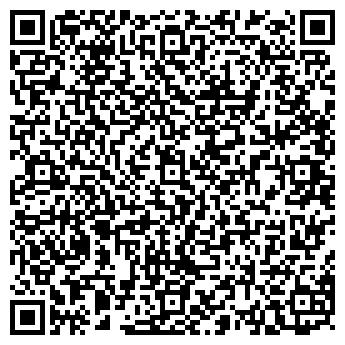 QR-код с контактной информацией организации УКС-КОМПЛЕКТАЦИЯ КУП
