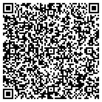 QR-код с контактной информацией организации ЮТЕЙР (UTAIR) АГЕНТСТВО