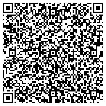 QR-код с контактной информацией организации ЮТЕЙР (UTAIR) АГЕНТСТВО ДОПОЛНИТЕЛЬНЫЙ ОФИС