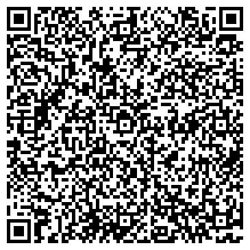 QR-код с контактной информацией организации НАРКОЛОГИЧЕСКАЯ КЛИНИКА