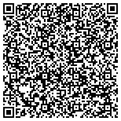 QR-код с контактной информацией организации ТЮМЕНСКИЙ РЕАБИЛИТАЦИОННЫЙ ЦЕНТР