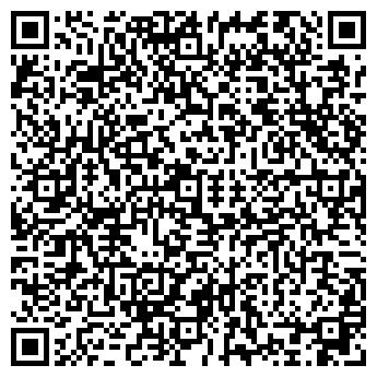 QR-код с контактной информацией организации № 2 ПОЛИКЛИНИКА ФИЛИАЛ