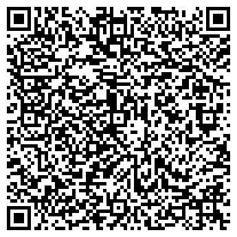 QR-код с контактной информацией организации № 10 ПОЛИКЛИНИКА ФИЛИАЛ
