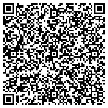 QR-код с контактной информацией организации УНИВЕРСАМ СЕЛЬМАШЕВСКИЙ ОАО