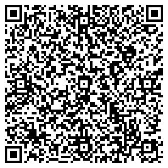 QR-код с контактной информацией организации МНОГОПРОФИЛЬНАЯ КЛИНИКА ТГМА