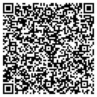 QR-код с контактной информацией организации СТАНЦИИ ТЮМЕНЬ
