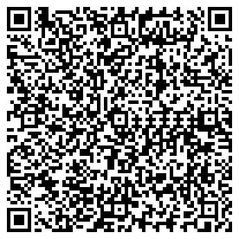 QR-код с контактной информацией организации СТАЦИОНАР ДНЕВНОЙ