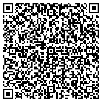 QR-код с контактной информацией организации АЛТАЙ НА ЦЕНТР ЗДОРОВЬЯ