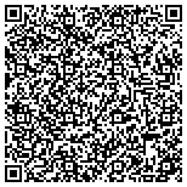 QR-код с контактной информацией организации Областной геронтологический центр