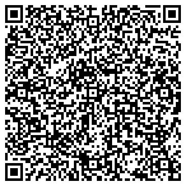 QR-код с контактной информацией организации ОСОБЫЙ РЕБЕНОК ОБЩЕСТВЕННАЯ ОРГАНИЗАЦИЯ