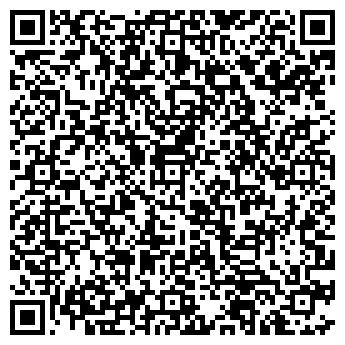 """QR-код с контактной информацией организации ООО """"Визус-1"""""""