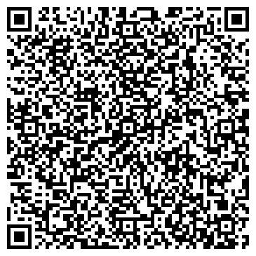 QR-код с контактной информацией организации АРТДЕНТ+ (ООО РЕЙТИНГ)