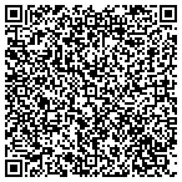 QR-код с контактной информацией организации АССОЛЬ СТОМАТОЛОГИЧЕСКАЯ КЛИНИКА